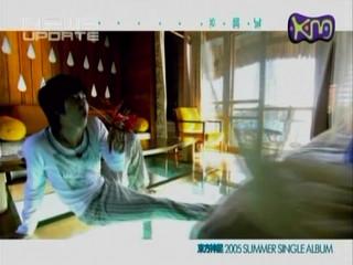 TVXQ - Hi Ya Ya Summer Day MV