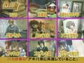 d no arashi (episode 72)