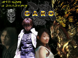 Garo Side Story Smile