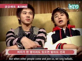 {GOE;SS} 2006.01.05 KM News - We are curious about TVXQ - YunHo Part 4 (Engsubbed)