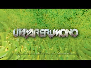 Utawarerumono Trailer