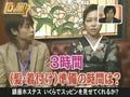 d no arashi (episode 114)