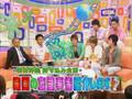 070806 Tohoshinki - HEY!HEY!HEY! MUSIC CHAMP Talk+Summer Dream