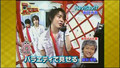 [HEY3] 070806 - telephone box - Hey!Say!7