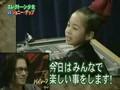Little Japanese Girls