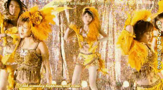 Morning Musume - Onna ni Sachi Are (Dance) - subbed