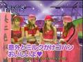 Mini Moni Sengen Sokontoko Yoropiku - 2003-10-23 - 01 School Lunches