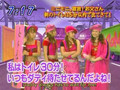 Mini Moni Sengen Sokontoko Yoropiku - 2003-11-05 - 10 Fathers