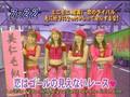 Mini Moni Sengen Sokontoko Yoropiku - 2003-11-20 - 20 Rivals In Love