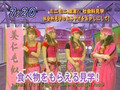 Mini Moni Sengen Sokontoko Yoropiku - 2003-11-21 - 21 Social Study Field Trips