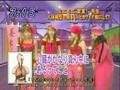 Mini Moni Sengen Sokontoko Yoropiku - 2003-11-25 - 23 Teachers