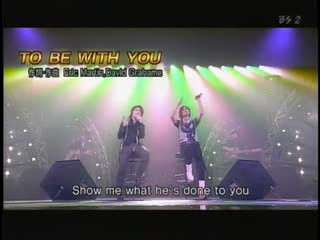 T.M.R. with Nanase Aikawa - To Be With You