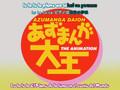 Azumanga Daioh Opening ( Sub Español )