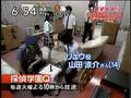 [TV] 070725 zoomin super Yamada