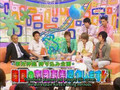 {GOE;SS} 070806 Tohoshinki - HEY!HEY!HEY! MUSIC CHAMP Talk+Summer Dream ENGSUBBED