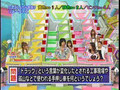 20070822 Hexagon II - Quiz Parade [XviD 640x480].avi