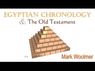 Egyptian Chronology and The ld Testament
