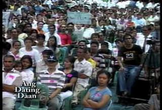 Ang dating daan bible exposition araneta