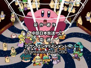 hoshi no kaabii,episode 31