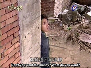 My Lucky Star Ep. 18 (Eng. Subbed) Part 01