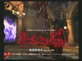 Japanese Devil May Cry commercial