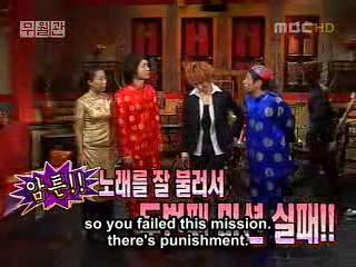 Super Junior Heechul on Golden Fishery 2/4 (ENG SUB)