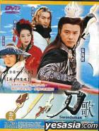Swordsman ep15/15 (english subtitle)
