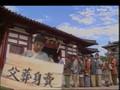 Heroic Yang Family - Episode 4.avi