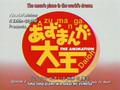 Azumanga Daioh Opening