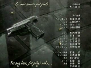 Gunslinger Girl Ending Theme