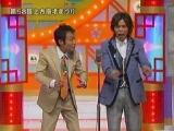 ??????(??????? 2008-05-10)(5m31s)_.mpg