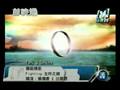 Tank_Selina_-_Long_Love_Song_MV_