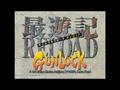 SaiyukiReloadGunlockEp18
