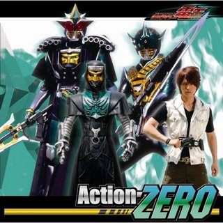 Action-zero rough quality
