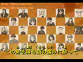 Fate/Hollow Ataraxia- Hollow(Full Version)