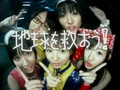 AKB48 NHK Reduce Re-use Recycle ad (30sec)
