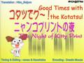 Iketeru Futari Episode 11