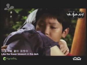 Lee junki -[OST MV] - Cover the sky [Eng hardsub]