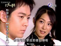 My Lucky Star Ep. 19 (Eng. Subbed) Part 01