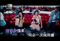 SHE - Ban Tang Zhu Yi