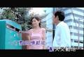 SHE - Chu Dian