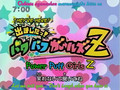 PowerPuff Girls Z [Candy!]