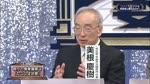 委員会20151122スパイ天国日本