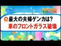 [2007-08-15 KAT-TUN] guest Aikawa sho
