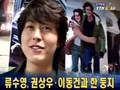 RSY News clip - Feb 2006