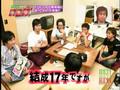 Hey! Hey! Hey! [08.13.2007] Part 1