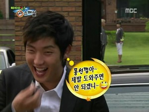 [Lee Junki] 2007.8.18 Happy Time NG