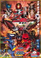 """Kamen rider den-o 175R (If we met in a dream..)(""""Ore tanjou!""""Theme song)"""