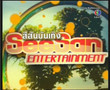 KebTok>SeeSanEnews20070819