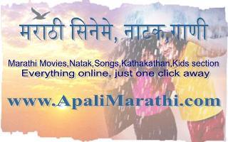 ek daav dhobi pachad full marathi movie online